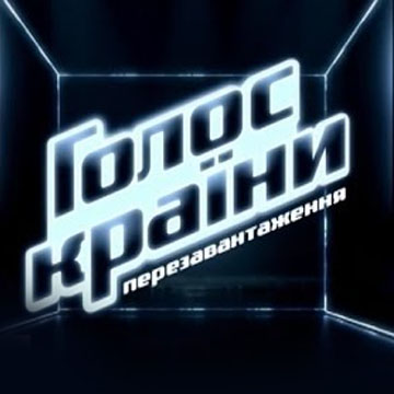 City views for most popular in Ukraine TV show